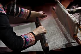 畲族手工艺织布