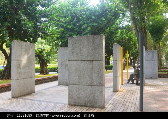 深圳深南大道街心花园雕塑广场图片