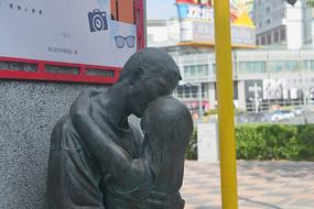 深圳深南大道情侣雕塑