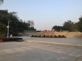 圭峰山广场