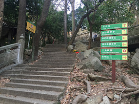 新会圭峰山石梯