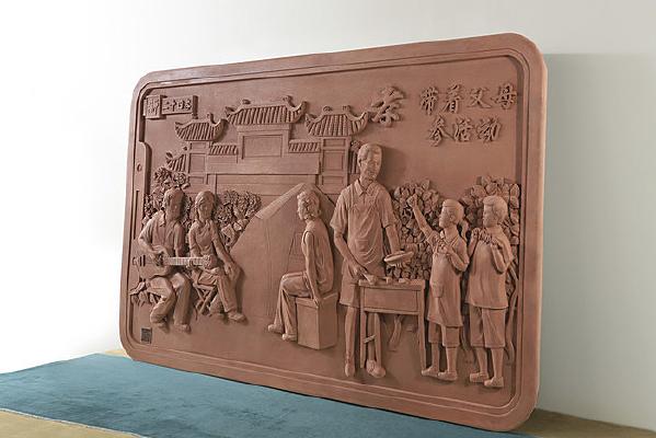 带着父母参活动孝文化砖雕
