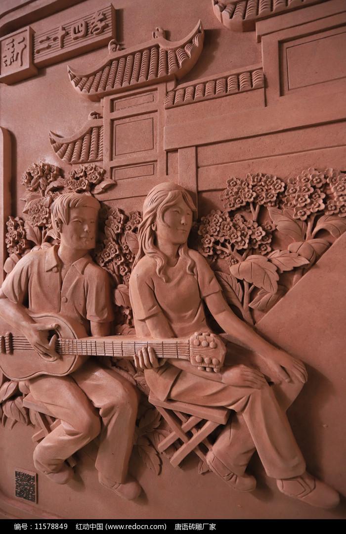 新二十四孝之带着父母参活动砖雕局部图片