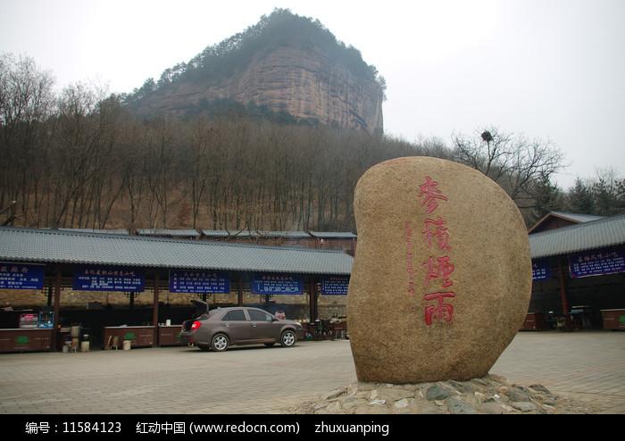 甘肃天水麦积山石窟石刻图片
