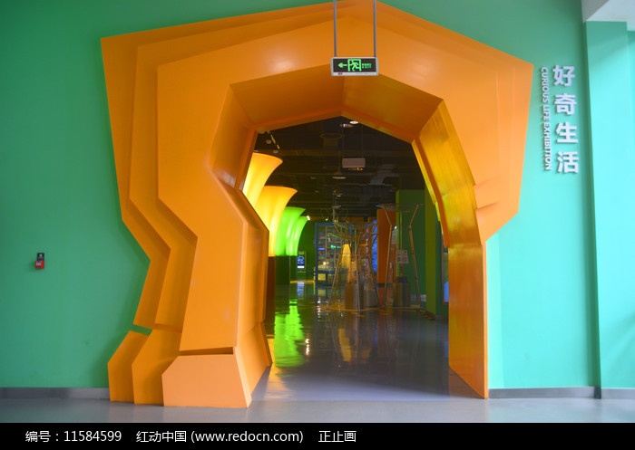 四川科技馆好奇生活厅展厅内景图片
