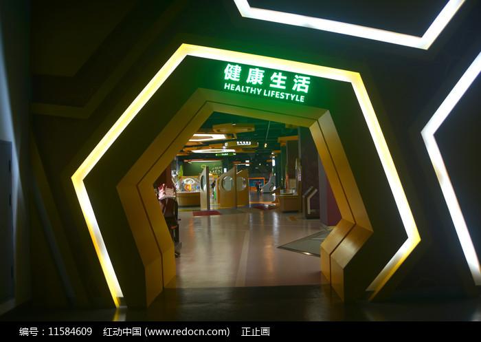 四川科技馆健康生活厅展厅内景图片