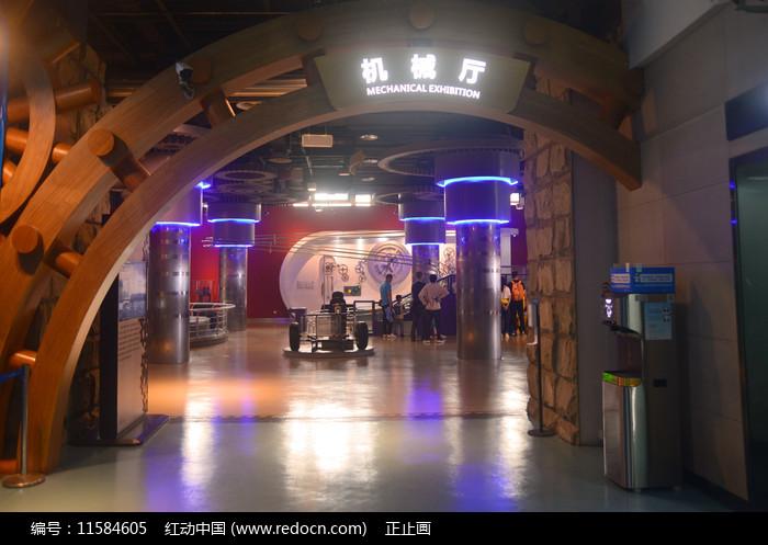 四川科技馆机械厅展厅内景  图片