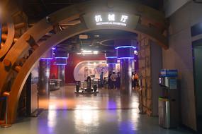 四川科技馆机械厅展厅内景