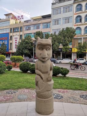 十二生肖雕塑之猴雕刻