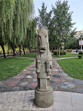 十二生肖雕塑之马雕刻