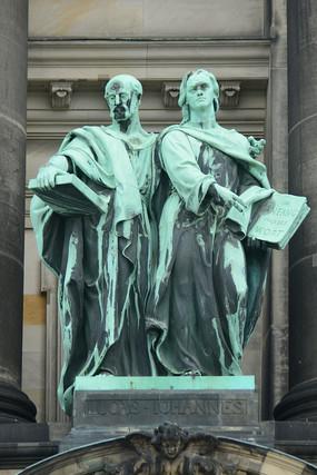 德国柏林大教堂-人物装饰雕塑