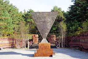 长白山二道白河镇国际雕塑公园抽象雕塑