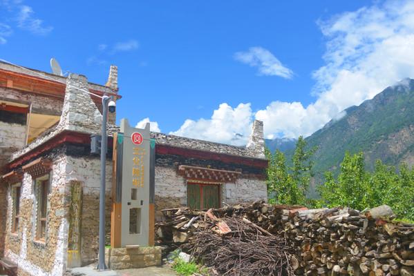 丹巴甲居藏寨旅游人才培养中心