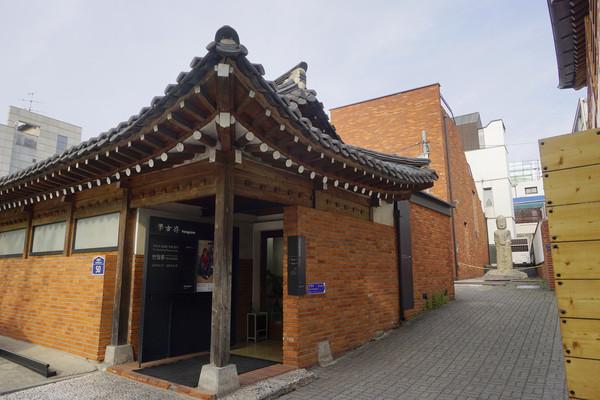 韩国首尔市学古斋画廊传统建筑