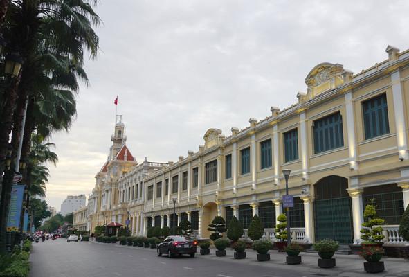 胡志明市政府大楼