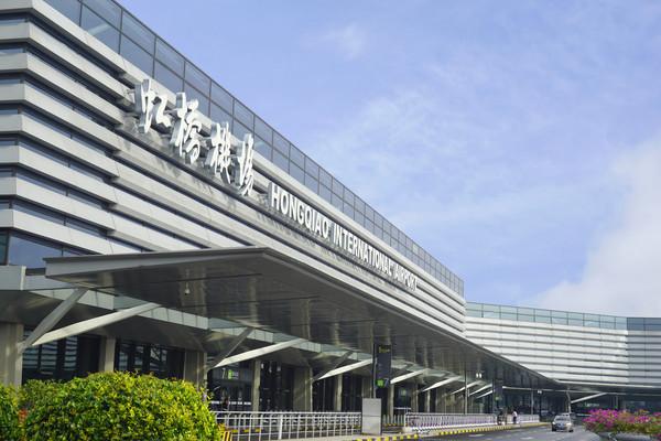上海虹桥机场T1航站楼外景