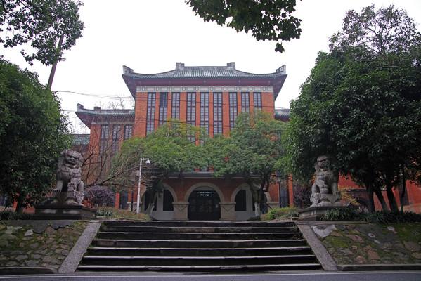 湖南大学建筑群
