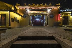 西塘護國隨糧王廟夜景