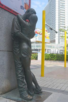 华侨城雕塑广场拥吻情侣塑像