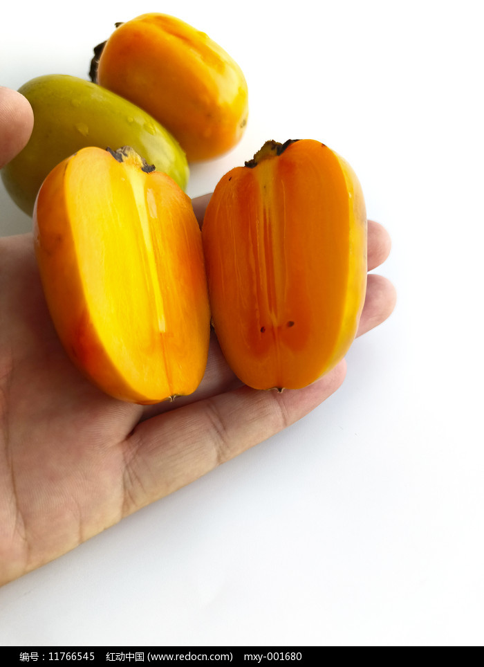 白底切开柿子图片