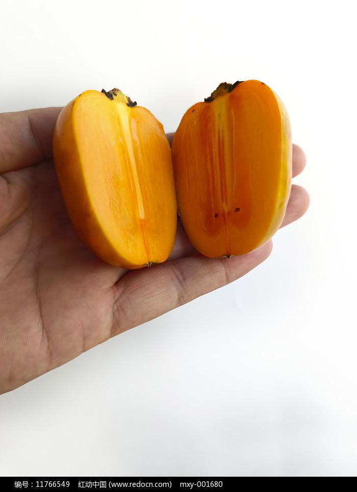 切开柿子图片