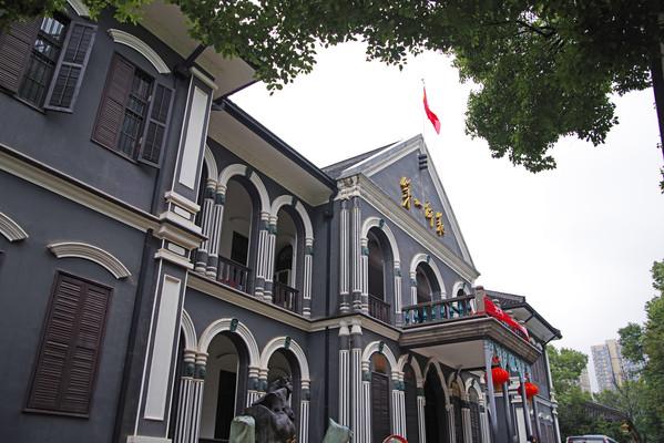 湖南第一师范学院主体建筑