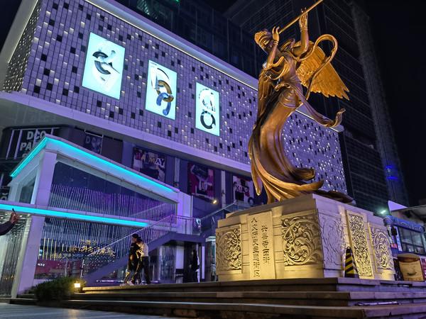 大兴善寺文化街区