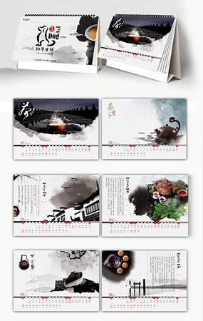 中国风台历