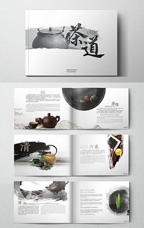 水墨画册设计
