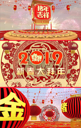 新春祝福视频