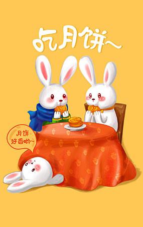 原创兔子元素